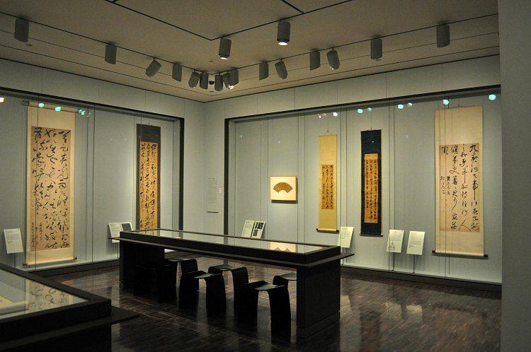 Asian Art Museum in SF