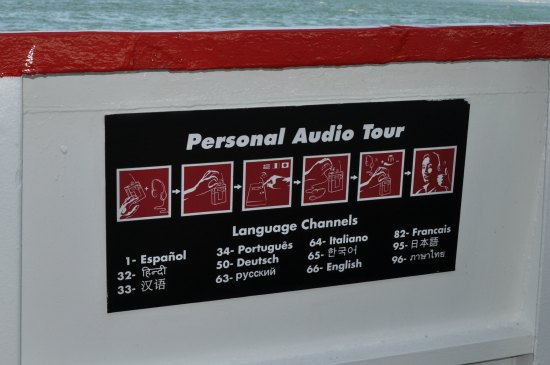 audio for bay cruise