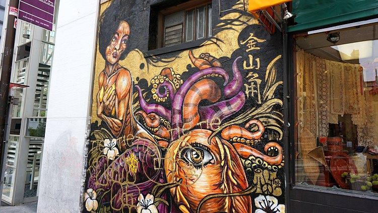 Chinatown Street Arit