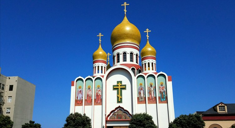 Russian Church in SF