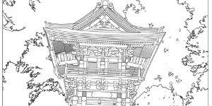 Japanese Tea Garden Coloring Page