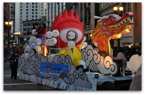 Chinese New Year Parade Float