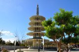 perfect day japantown