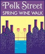 Fillmore Wine Walk