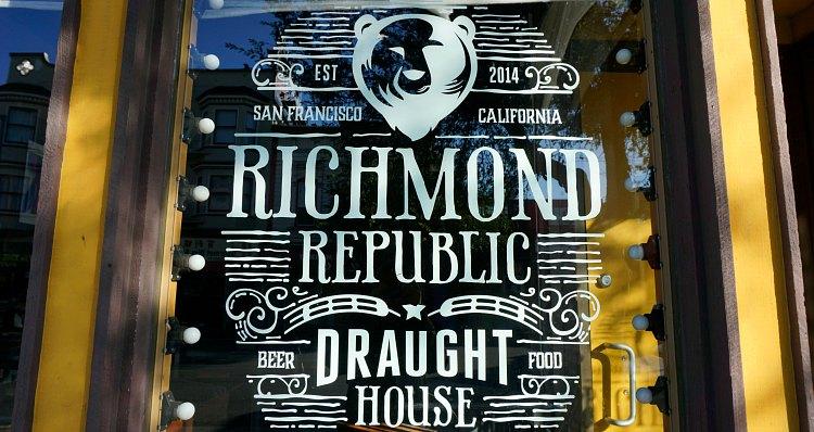 Richmond Republic Draft House