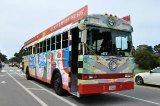 magic bus tour