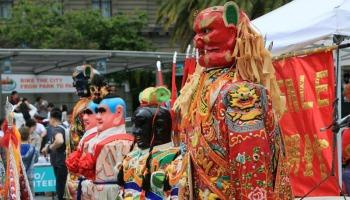 Taiwanese Cultural Festival