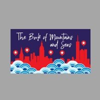 The Book of Mountains and Seas