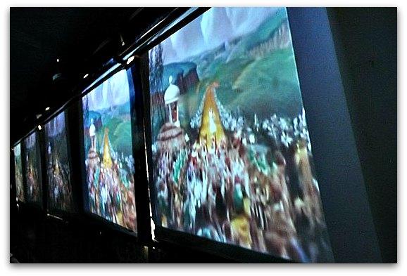video screens magic bus