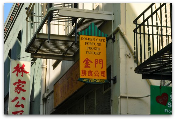 The sign outside the Golden Gate Fortune Cookie Factory in San Francisco